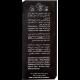 هات چاکلت باتی نوک مدل Premium بسته 12 عددی